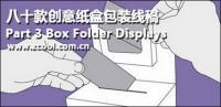 古典的な Daomo ベクトル包装材料-3 段落します。