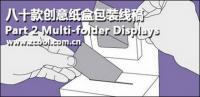 пункте классический Daomo вектор упаковочных материалов-2