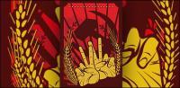 Illustration vectorielle de matériau révolutionnaire rouge