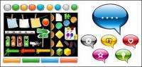 Web デザイン要素ベクトル一般的ボタンを材質
