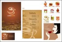 対象の素材、コーヒーのベクトル