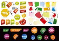 Цена продажи вектор декоративные материалы