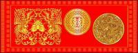 Material de vector de patrón clásico chino