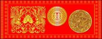 Pola klasik Cina vektor bahan