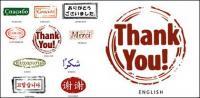 감사 인감 언어