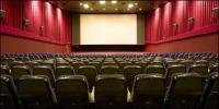 Nadie en el cine de imagen material-4