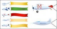 Material banner de aviones remolque de vectores