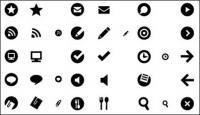 رمز صغير