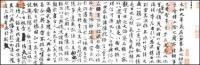 LAN Ting Xu montante total dos prejuízos materiais