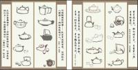 Material de vectores de cultura de té