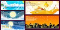 手描きベクトル スタイル景観材料の 10 モデル