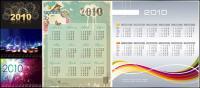 5 Векторных 2010 календарь