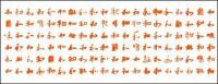 Kaligrafi, seratus dan vektor peta