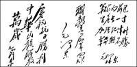 ¿Para servir al pueblo? Pasar a un grupo de MAO zedong subtítulos fuentes vectoriales de material