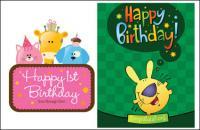 Vector de tarjeta de cumpleaños de material