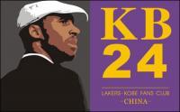 -Vecteur de silhouette Kobe Bryant