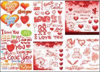 실용적인 발렌타인 요소 벡터 소재-3