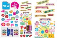 장식 그래픽 아이콘 쇼핑 사이트