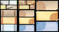 Texture fine du papier