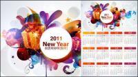楽しいカレンダー 2011 年