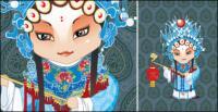 Personajes de la ópera de Pekín (imagen de odalisca) material de vectores