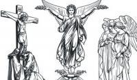 イエスのジョアンのベクター素材