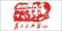 Vorsitzenden Mao