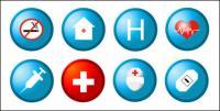 การแพทย์และสุขภาพคอนเวกเตอร์วัสดุ