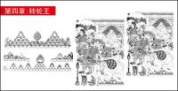 बौद्ध कलाकृतियों वेक्टर चित्र