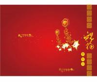 Новый год карточки дизайн вектор материал