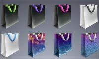 png икона пакет для покупок