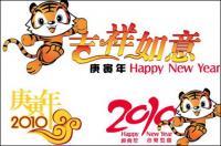 Año 2010, el año de la buena suerte de tigre de vectores de material