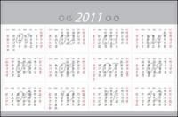 2011 カレンダー ベクトル材料