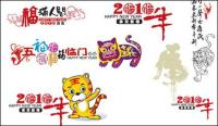 Ano do tigre Primavera WordArt Mega coleção