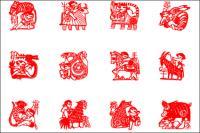 Vector de papel cortado de Zodiac