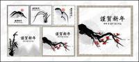 古典的な中国語のインクの絵のスタイル ベクトル材料 1
