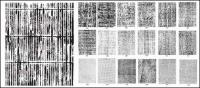 Текстура вектор-001-018
