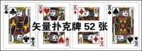 Matériau de vecteur de poker