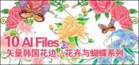 Material de vetor de rendas, flores e borboletas