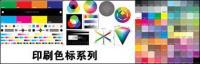 Elementos de cor-cor de impressão