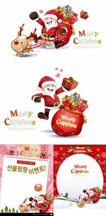 lindo boneco de neve e Papai Noel Natal vector