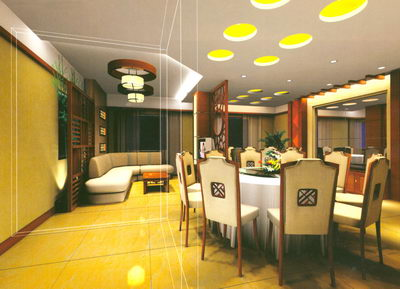 Feast Room/ Restaurant
