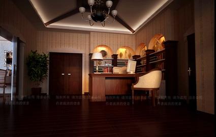 big study