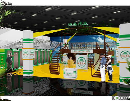 Commercial Booth 3d Model Design Exhibition Free Download