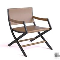 Modern brown wooden lounge chair