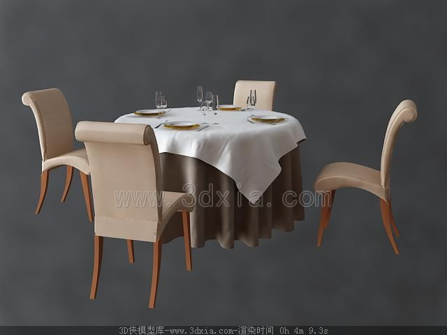 Dining Table And Chairs Combination Free Download
