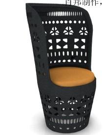 Art Seat