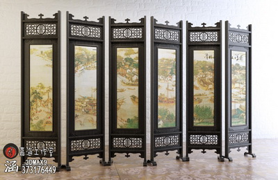 Chinese screen-1