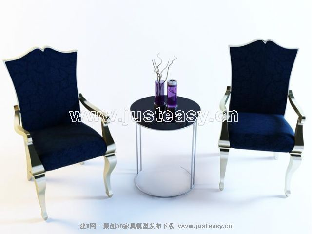 Combination of black leisure chair