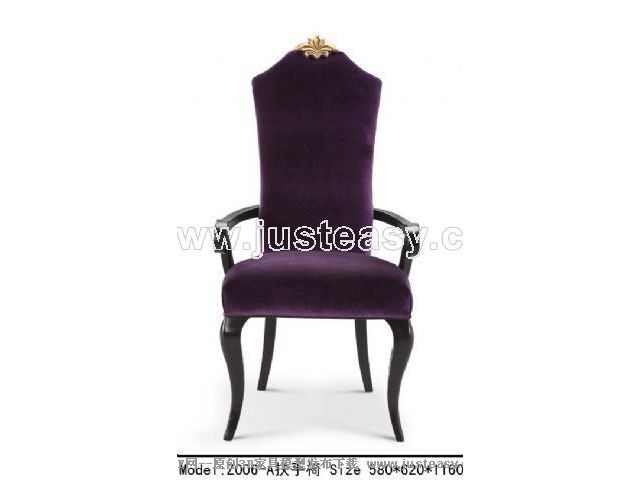 Po Yang armchair 3D Model (including materials)